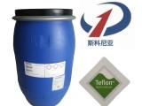 牛奶蛋白整理劑膠原蛋白助劑紡織品保濕整理劑