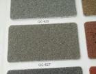 真石漆保温厂家专业生产施工