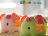 超萌小象毛绒玩具 彩色大象抓机娃娃 婚庆活动礼品 儿童生日礼物