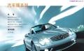 青岛地区专业汽车贴膜,可带膜施工
