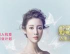 杭意韩式半永久化妆培训一次学习,多次免费进修