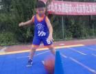 昌平中小学生篮球培训