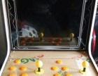 拳皇街机KOF游戏机投币游戏机19寸屏幕