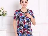 中老年女装t恤妈妈装 多种款式颜色多种库存地摊货服装 6元