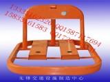 小O型车位锁 优质钢材车位锁 车位锁安装 车位锁使用方法