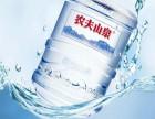 涿州农夫山泉桶装水配送