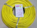 中策永通电线电缆 BV4平方铜芯单芯线 无氧铜 家装电线 插座线