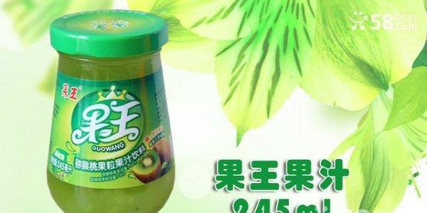猕猴桃果汁湘西果王饮料公司加盟