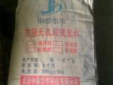 北京灌浆料,送货到门