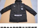 特警棉服-北京特警棉大衣