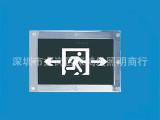 新国标光世界消防应急指示牌疏散灯安全出口LED 方形地埋灯 10