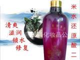 古方养发系列 专业植物洗发露 护发素 养