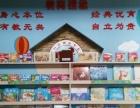 黄岛双语国学寄宿全托幼儿园招生了