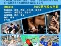乐夫健身,强势登陆芜湖县,新芜1912,乐夫健身游泳馆