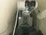 大坡度岩巷掘进扒渣机