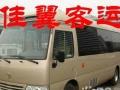丰田考斯特租车 商务租车专业车队为您的出行保驾护航