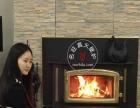 安庆真火壁炉、电壁炉、酒精壁炉销售中心