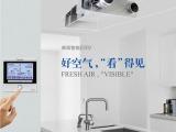 家用新风系统认准中松科技,高端正品,品牌热销