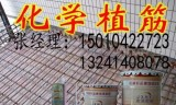 武安市厂家直销环氧树脂砂浆/耐酸碱砂浆/