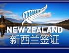 全球签证办理APP自助领取彩金38中心-代办美国英国澳大利亚日本签证一站式APP自助领取彩金38