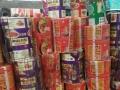 白城范围求购食品企业各种报废不用的食品包装
