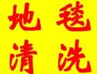 静安区清洗保洁-南京西路地毯清洗-大理石翻新保养-pvc