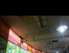 沈阳师范大学食堂一楼即将开学档口转让,大好前景