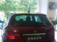奔驰B级 2009款 VT时尚型-名车点二手车买卖,汽车租凭
