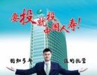 中国人寿鑫悦一生理财分红保险保障计划