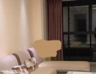 上层半岛3室,居家装修,配套齐全,便宜出租