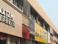 商贸服务中心核心地段 商业街卖场 77平米
