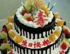 保定生日蛋糕数码麻将祝寿红包弹钱蛋糕曲阳蠡县蛋糕店