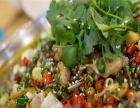 贵州哪里能学到让鸭脑壳飞全套菜品呢