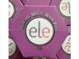 泰国ELE睡眠面膜 新款ELE矿物质睡眠保湿人气新包装50g