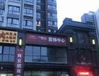 浐灞一号7米层高、70年产权、临街独立商铺学校旁