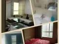 精装房家庭公寓、