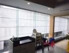 石牌附近专业定做百叶窗 卷帘 垂直帘 遮光布厂家免费上门测量