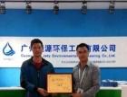 广州洁净一百家电清洗项目投资金额 1-5万元
