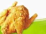 鄂州炸鸡品牌招特许加盟