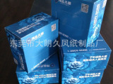 房地产广告盒装纸 广告抽纸 酒楼广告纸巾 专业定做盒装纸厂家