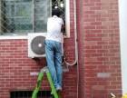 沧州专业清洗空调维修移机加氟收售二手空调