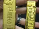 内黄黄金回收高价收购金手镯 铂金 钻戒手表