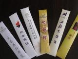 西安广告大盒抽纸 酒店小方盒纸 袋装纸 纸筷套 牙签套 消毒毛巾