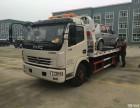 自贡夜间道路救援拖车 拖车救援 要多久能到?