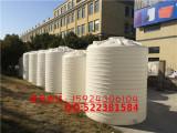 20吨塑料水箱,20立方PE储罐,20000LPE蓄水塔