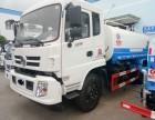 道路 园林 洒水喷雾车12吨 低价出售