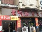 江北石马河山水丽都 小吃店转让含技术 (个人)