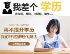 上海自考本科学历培训 工作繁忙之余提升自我