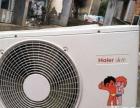 衢州专业空调拆装维修,清洗保养,移机加液