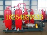 锅炉蒸汽冷凝水回收装置开式回收解决难题创节能佳绩